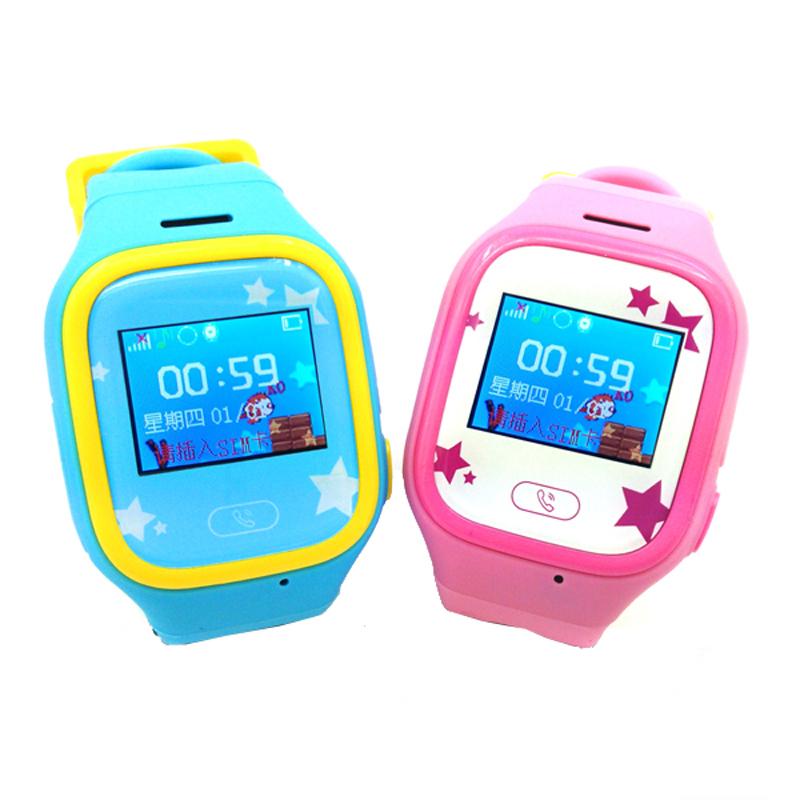 Kids GPS Watch 2S20