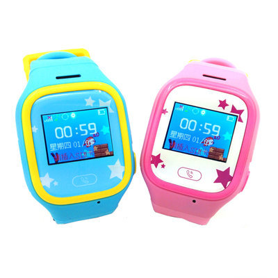Kids GPS Watch 2S20