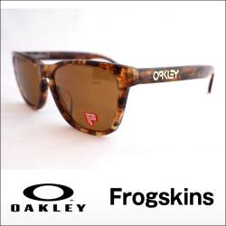 8e39f753359 OAKLEY FROGSKINS LX. Dark Brown Tortoise. Bronze Polarized Sunglasses