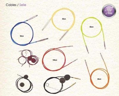 Knit Pro Nadelseil 60cm