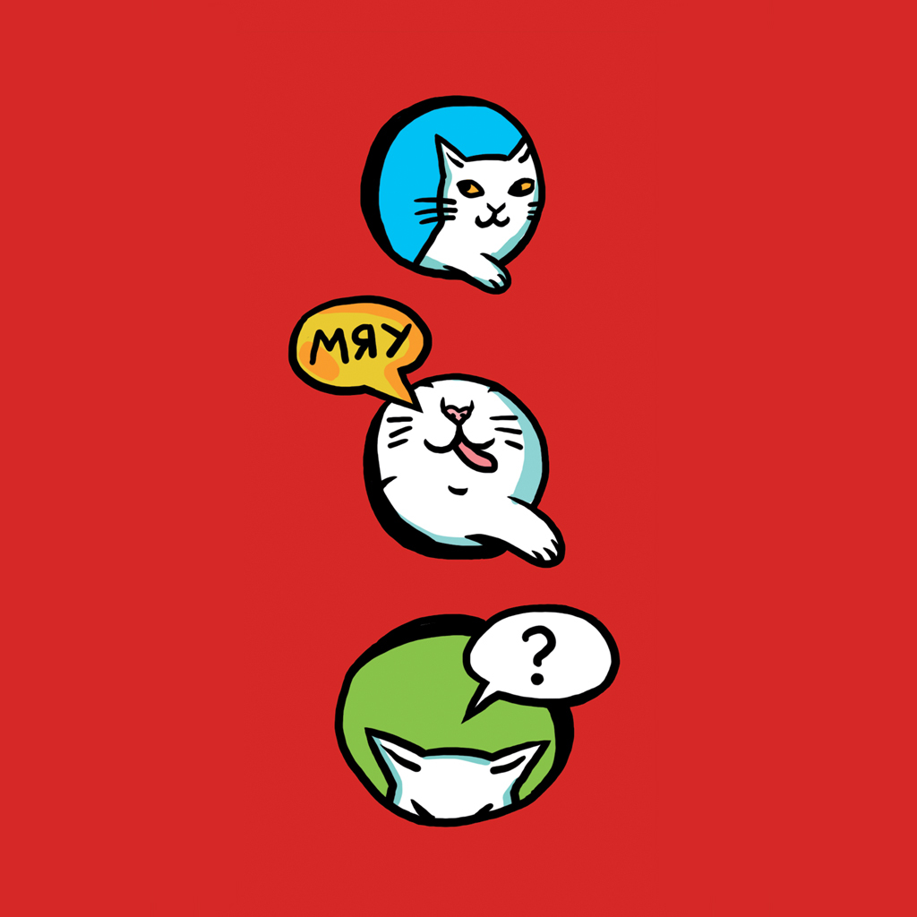 """Wallpaper """"Hello Kitty"""" 00674"""