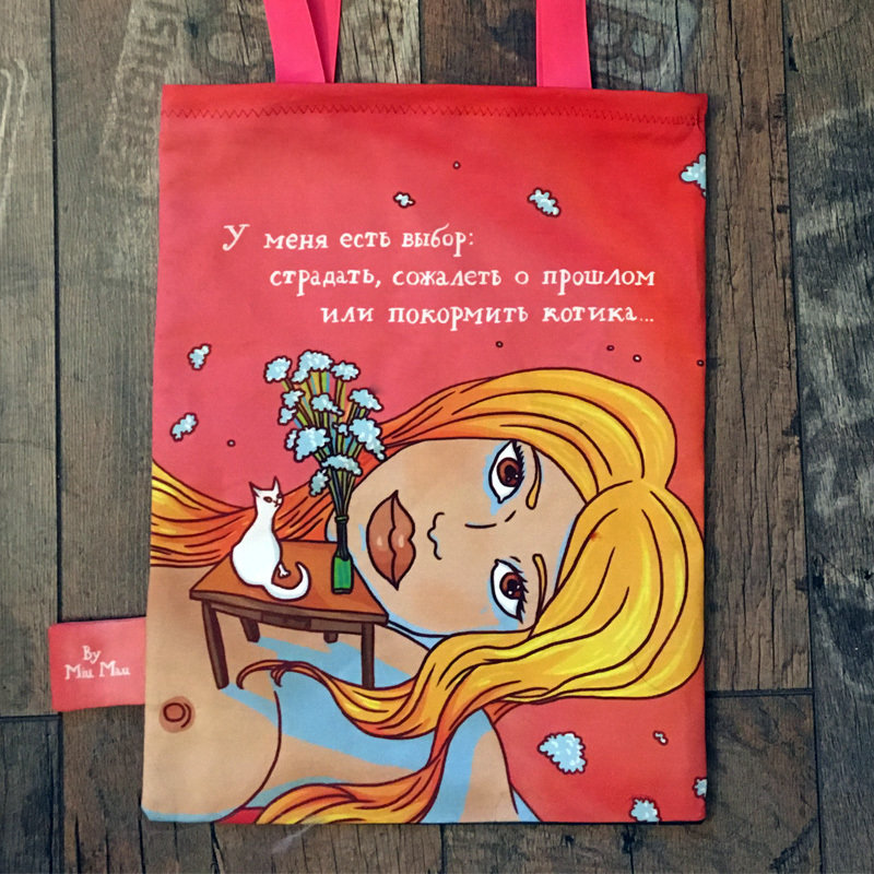 """Tote Bag """"Cat-Therapeutical Stories"""""""