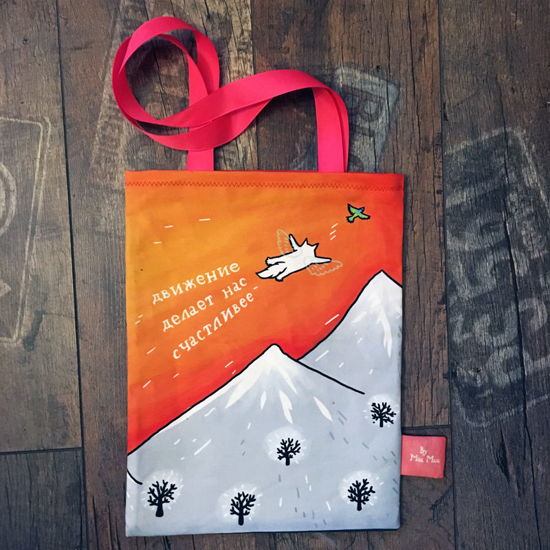 "Tote Bag ""Cat-Therapeutical Stories"""