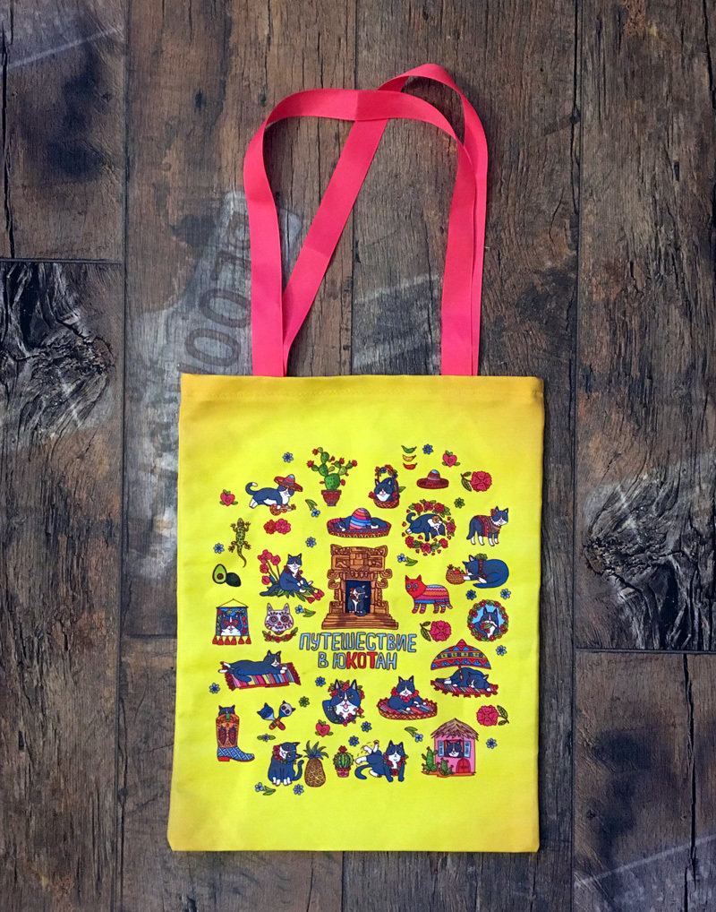 "Tote Bag ""Journey to YuCATan"" YELLOW 00835"