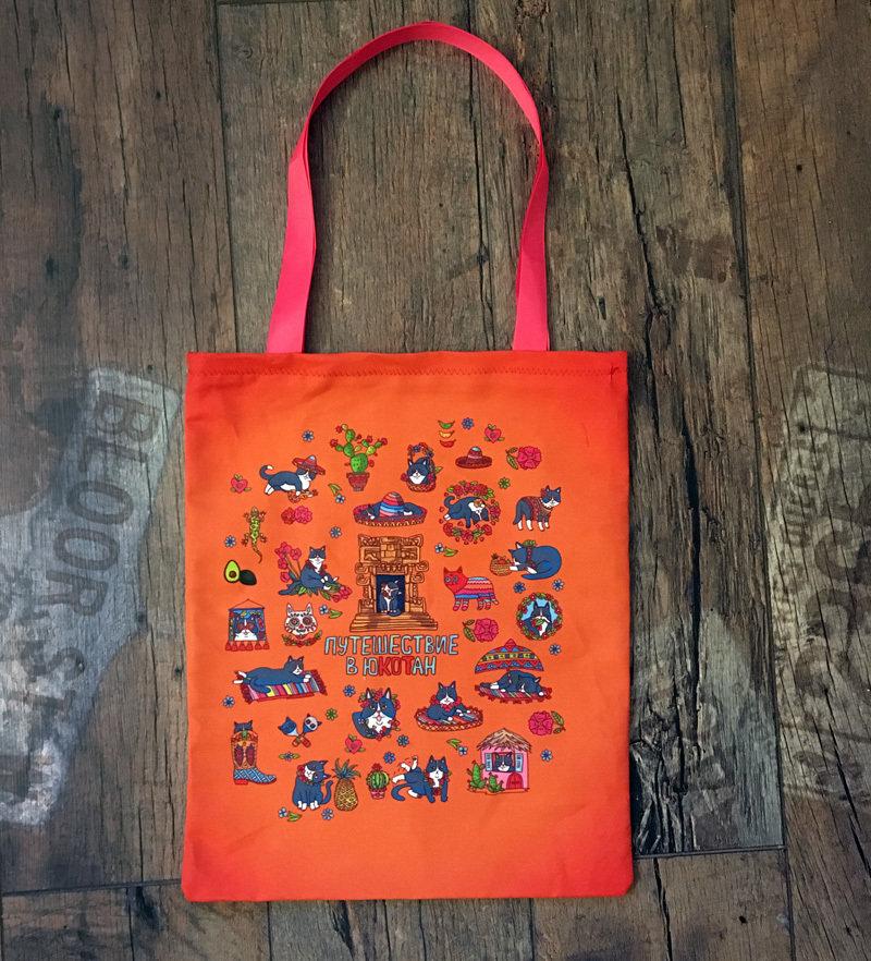 "Tote Bag ""Journey to YuCATan"" ORANGE 00836"