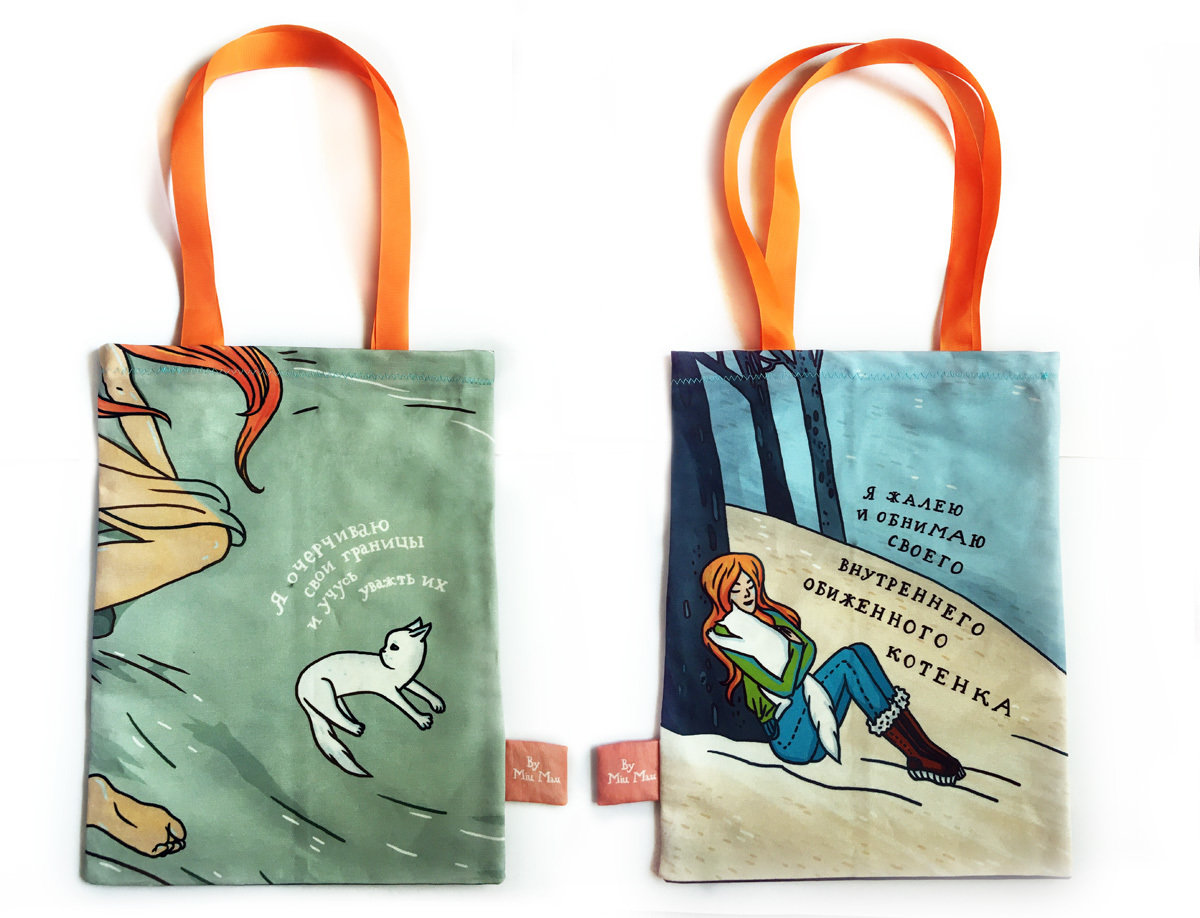 "Tote Bag ""Cat-Therapeutical Stories"" 00839"