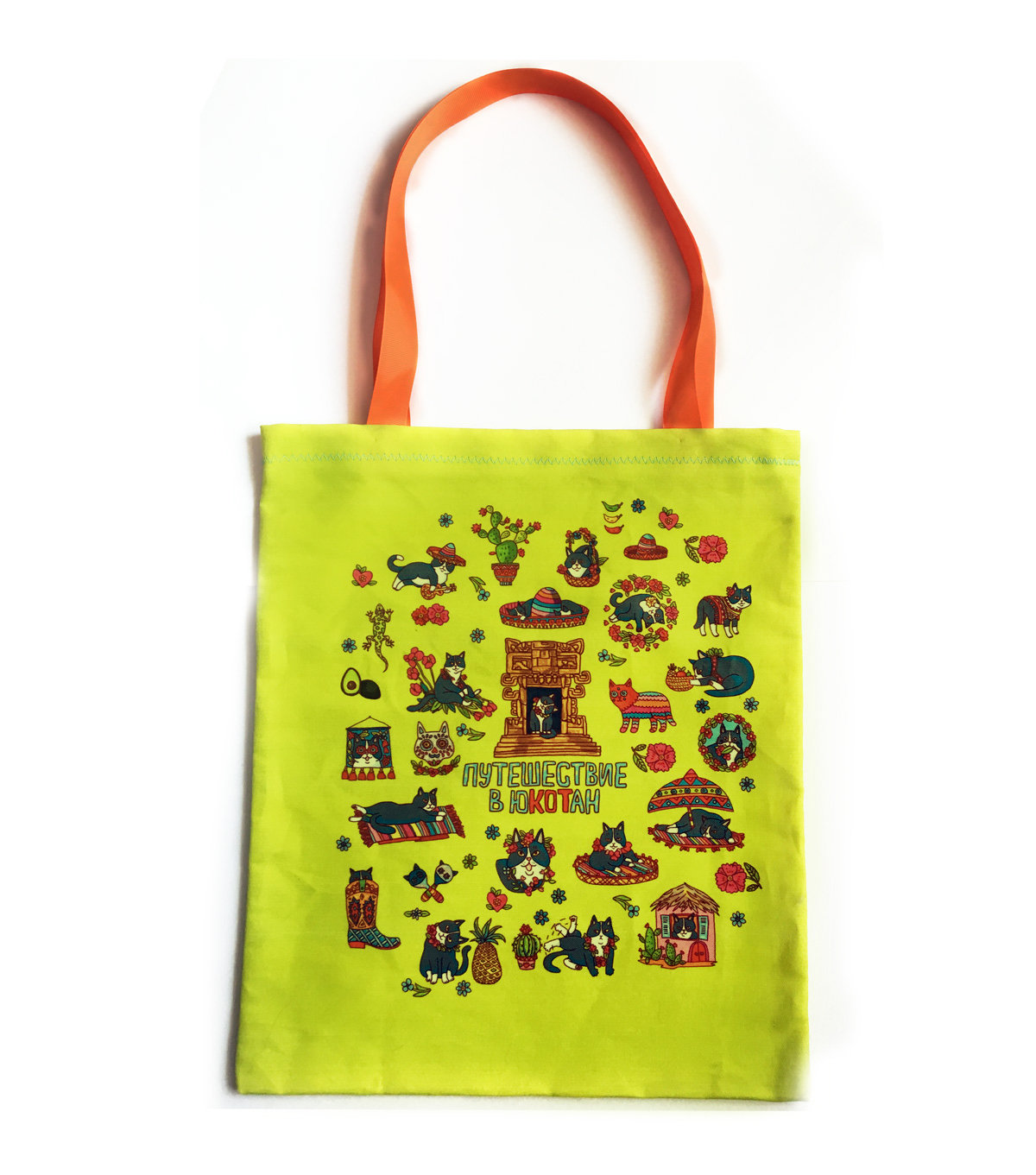 "Tote Bag ""Journey to YuCATan"" LIGHT GREEN 00841"