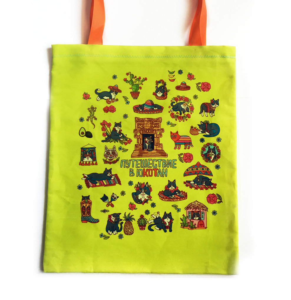 "Tote Bag ""Journey to YuCATan"" LIGHT GREEN"