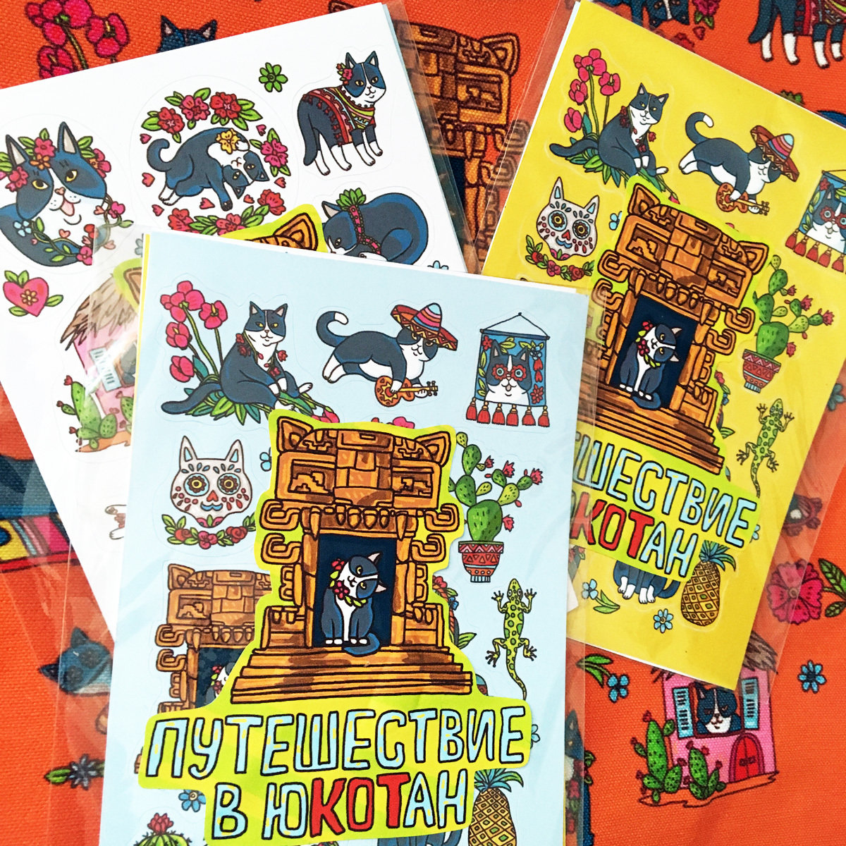 "Sticker set ""A Journey To YuCATan"""