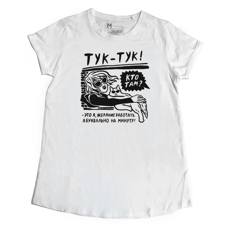 """Shirt """"Тук-тук"""" white"""