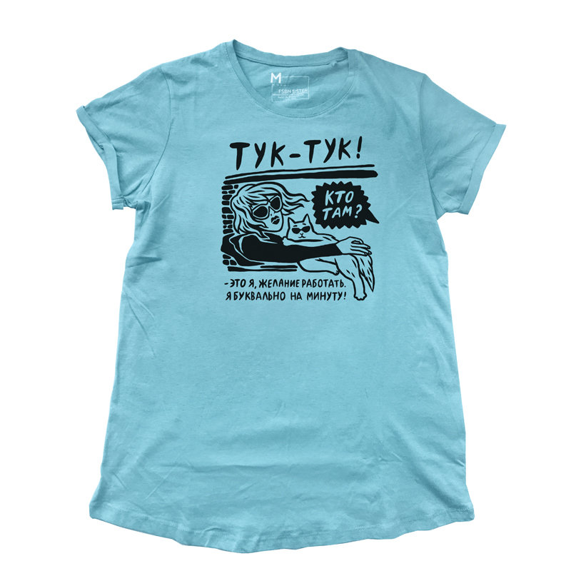 """Shirt """"Тук-тук"""" blue"""