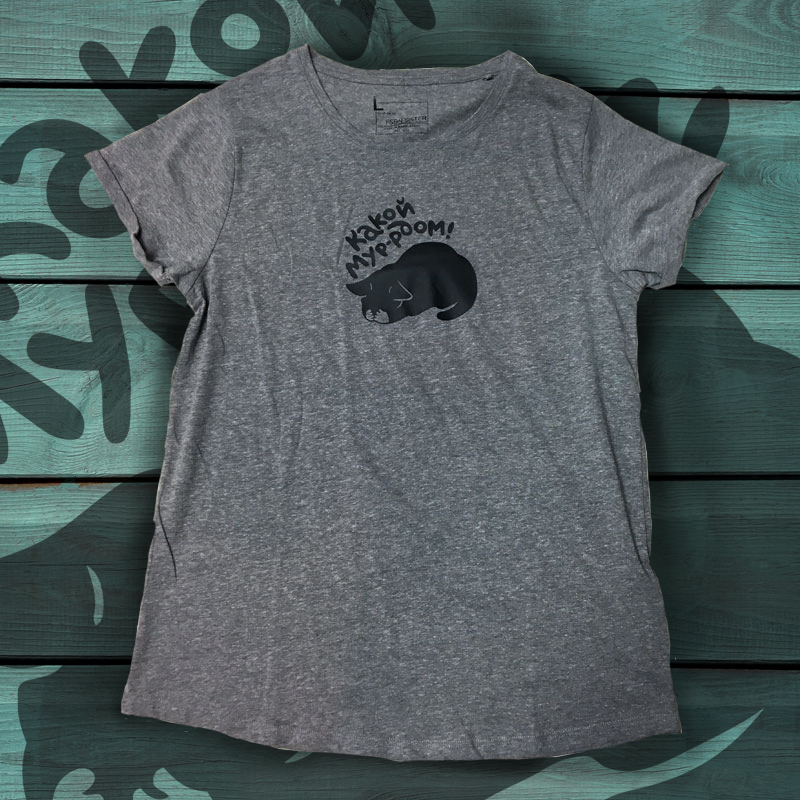 "Shirt ""Какой мурррдом!"" 00979"