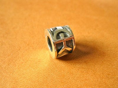 Indalo bead ~ European style, classic