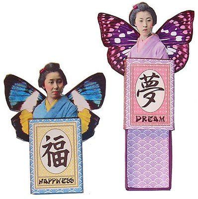 Winged Geishas Wrappers