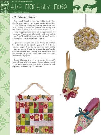 November – Christmas Paper
