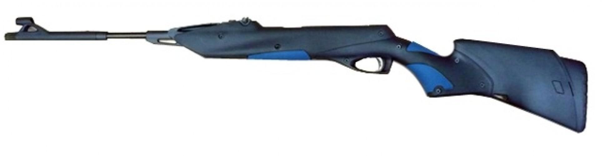 Винтовка Байкал МР-512-48 51316
