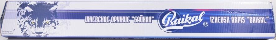 Винтовка Байкал МР-512-48