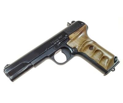Охолощенный пистолет Tokarev-CO, 10х31 (деревянные накладки)