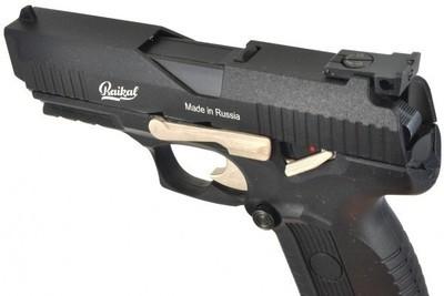 Пистолет Байкал MP-655К