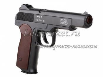 Пистолет Gletcher APS-A Air-Soft