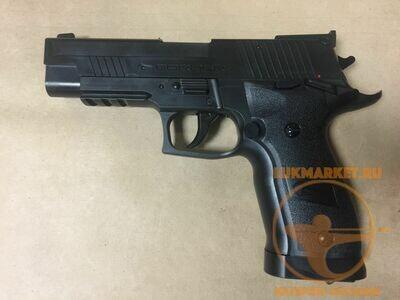 Пистолет Borner Z122