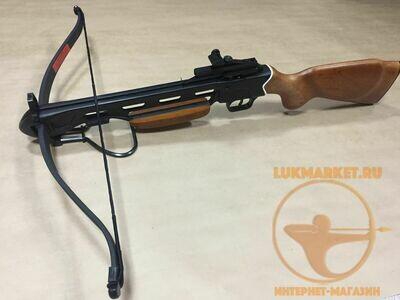 Арбалет Man Kung MK-150A1 (коричневый)