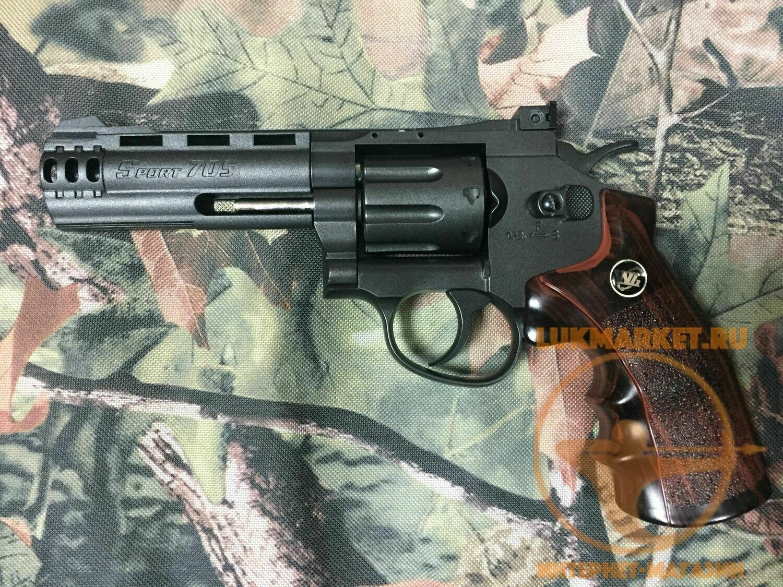 Револьвер Borner Sport 705