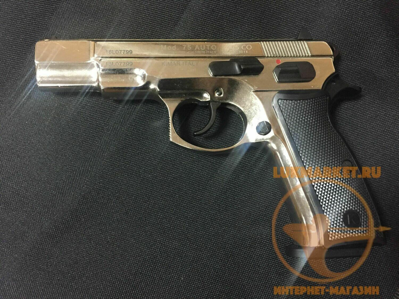 Охолощенный пистолет Z 75 CO, 10ТК (Хром)