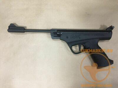 Пистолет Байкал МР-53М
