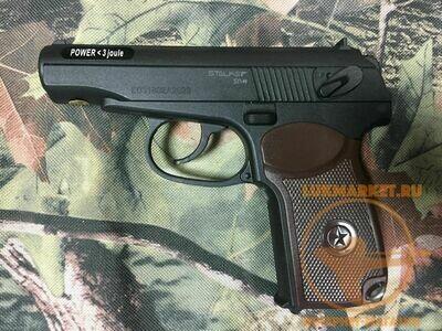 Пистолет Stalker SPM