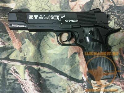 Пистолет Stalker S1911RD