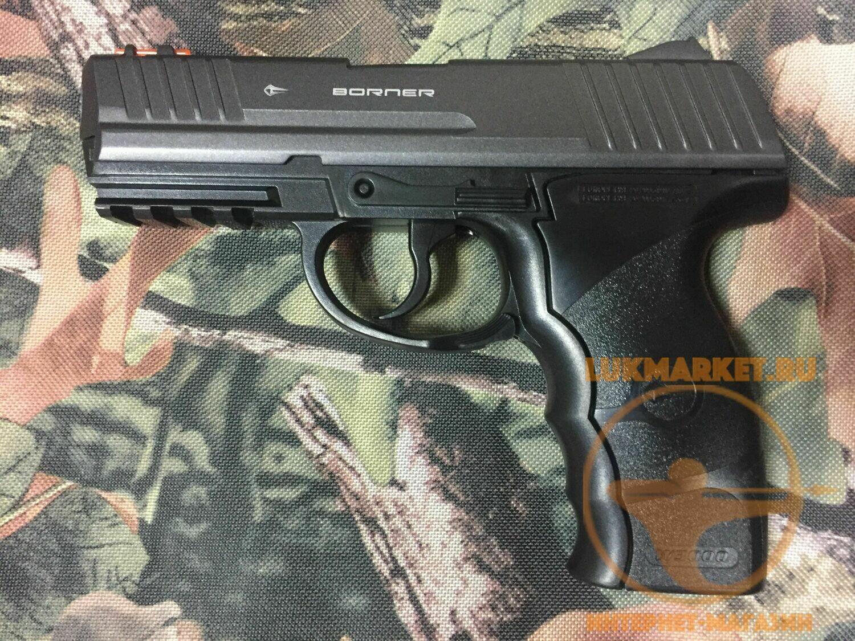 Пистолет Borner W3000
