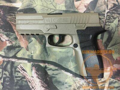 Пистолет Crosman MK45