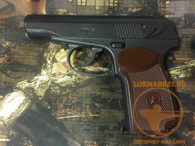 Пистолет Borner ПМ49