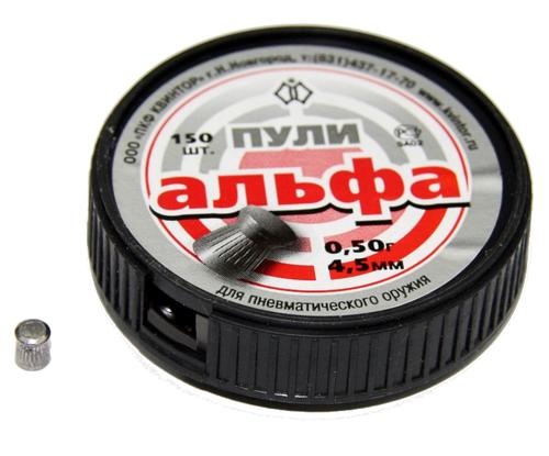 Пули пневматические Альфа (150 шт, 4,5 мм, 0,5 г) 00247