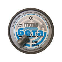 Пули пневматические Бета (150 шт, 4,5 мм, 0,52 г) 00248