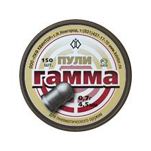 Пули пневматические Гамма (150 шт, 4,5 мм, 0,7 г)