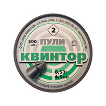 Пули пневматические Квинтор-2 (300 шт, 4,5 мм, 0,53 г)