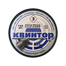 Пули пневматические Квинтор-3 (300 шт, 4,5 мм, 0,53 г) кв-3-300