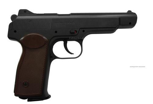 Пистолет Umarex АПС 00182