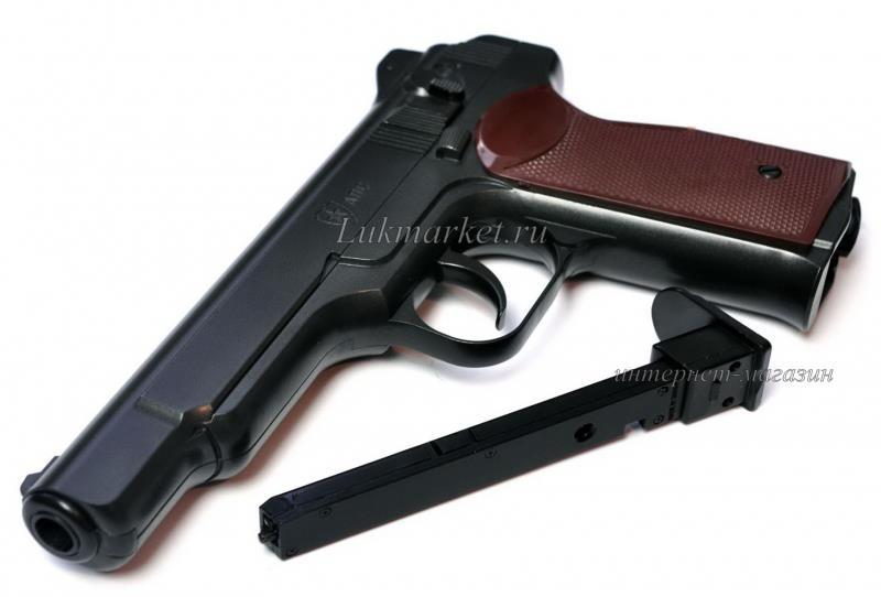 Пистолет Umarex АПС