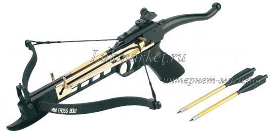 Арбалет-пистолет Man Kung MK-80A4AL 00271