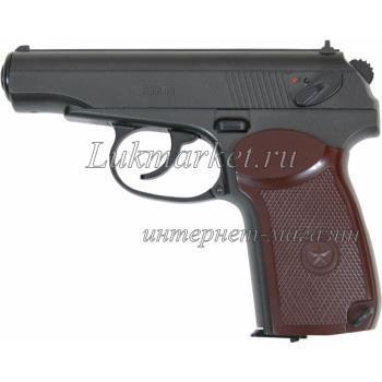 Пистолет Borner ПМ49 00138