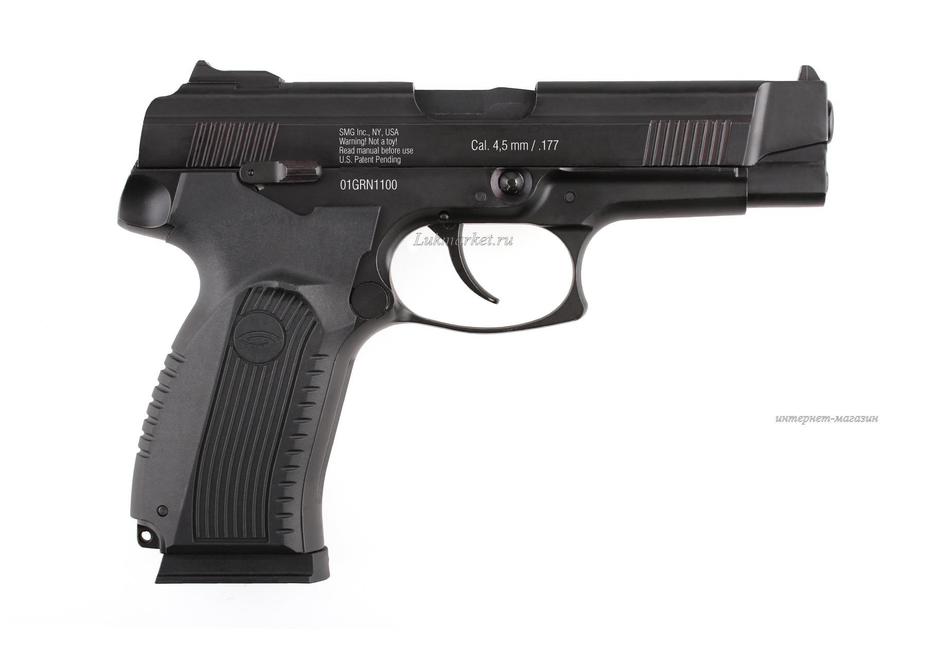 Пистолет Gletcher Grach NBB 266381