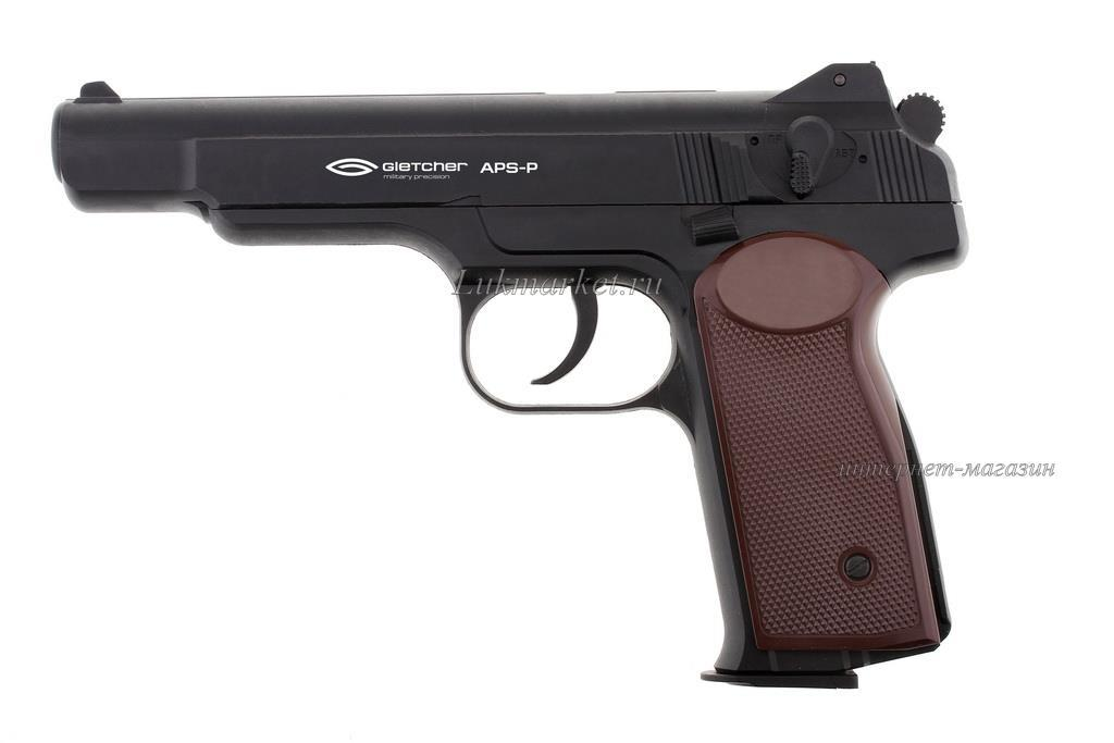 Пистолет Gletcher APS-P 00386