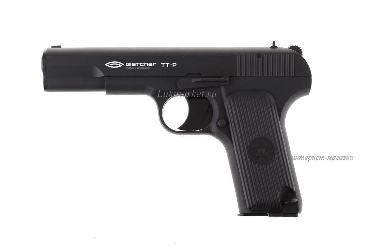 Пистолет Gletcher TT-P 00385