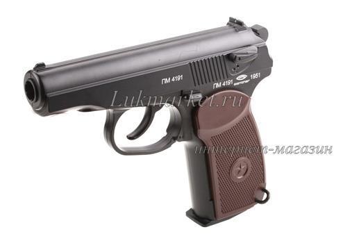 Магазин для пистолета Gletcher PM-A