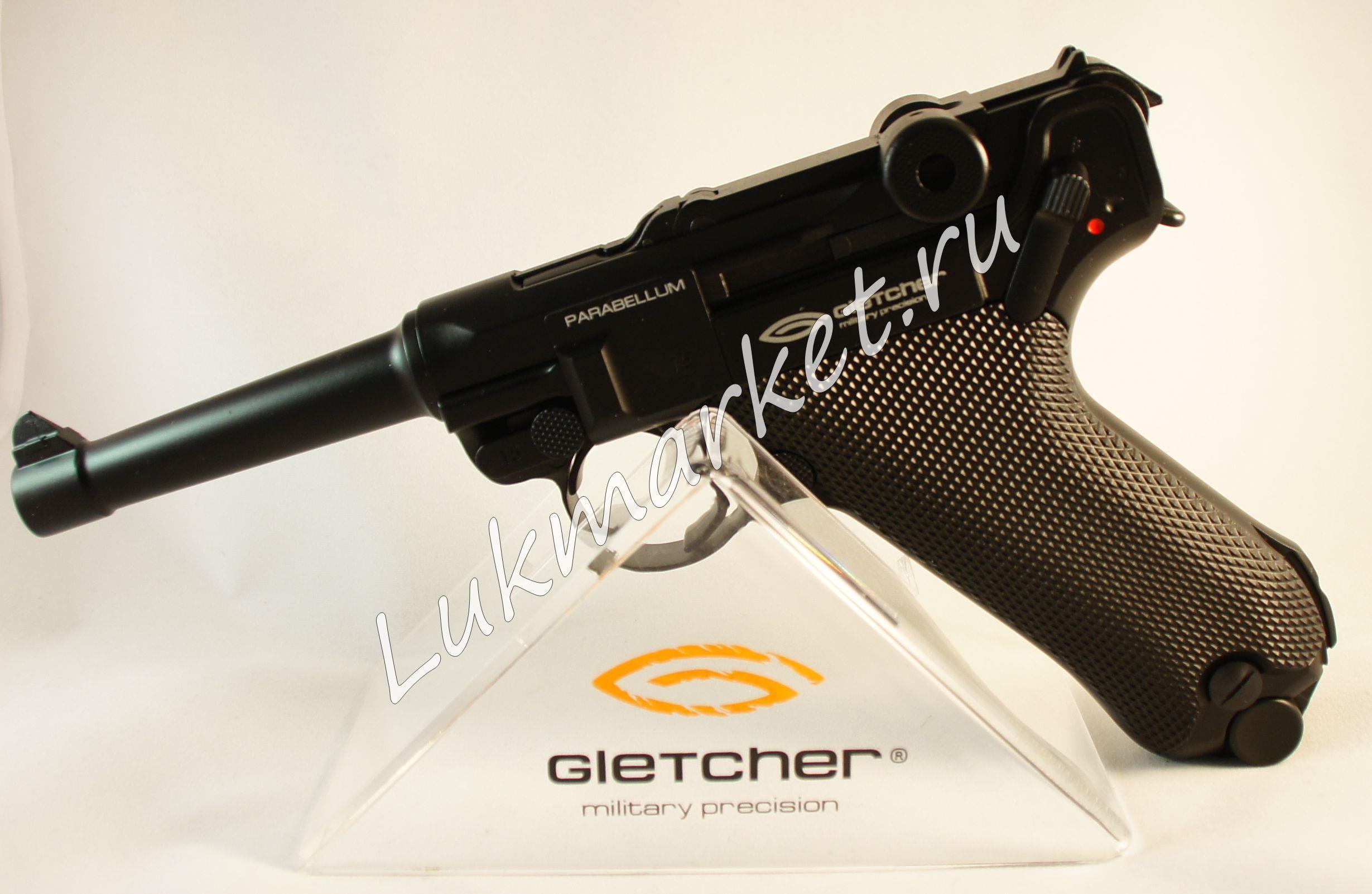 Пистолет Gletcher Parabellum 00468