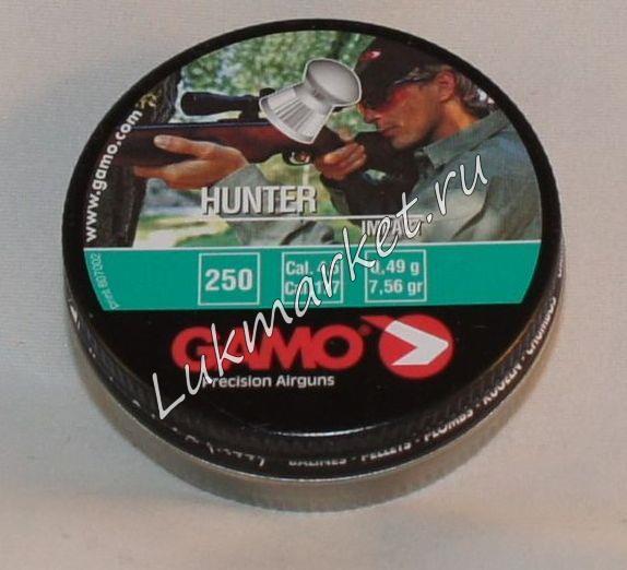 Пули пневматические Gamo Hunter (250 шт, 4,5 мм, 0,49 г) 00451