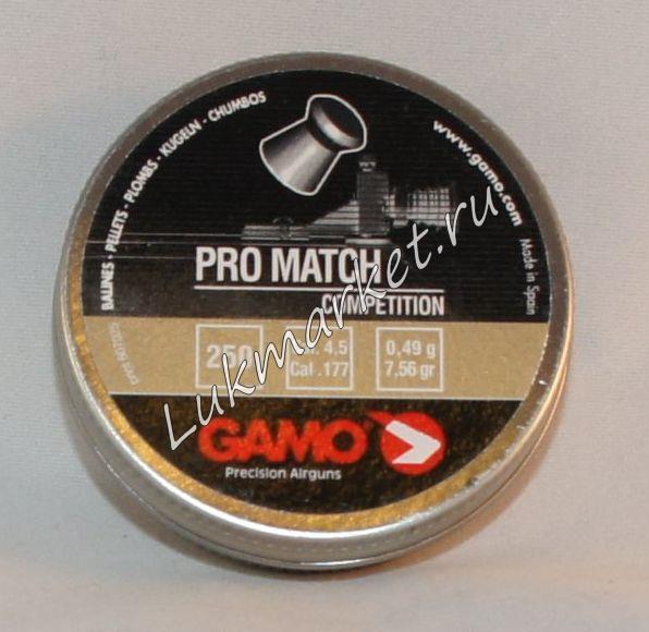 Пули пневматические Gamo Pro Match (250 шт, 4,5 мм, 0,49 г) 00456